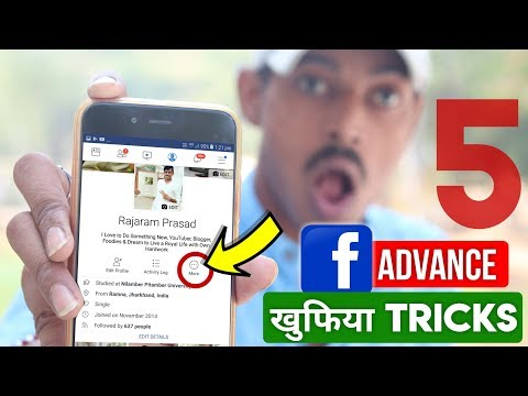 Facebook 5 Advance Tricks, Hidden Features, Secret Settings Change Now 2018