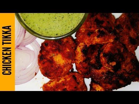 Chicken Tikka Recipe/Homemade/Without oven/Restaurant style smokey flavoured