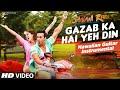 GAZAB KA HAIN YEH DIN | SANAM RE | (Hawaiian Guitar) Instrumental by Rajesh Thaker || T-Series mp3