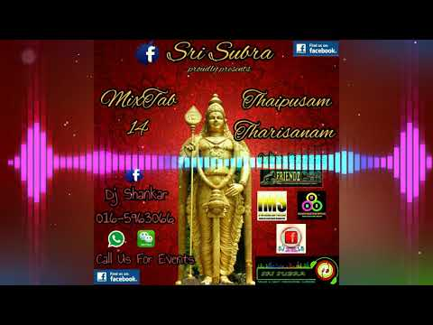 Xxx Mp4 Mariamma Mariamma Veeramanidasan Soft Mix Dj Shankar Remix 3gp Sex