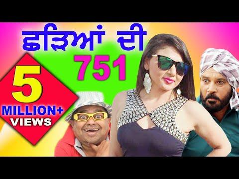 Oh Yaara Ainvayi Ainvayi Lut Gaya - Part-3 || Best Punjabi