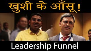खुशी के आंसू  | 6 Months Leadership Funnel Program | Dr. Vivek Bindra