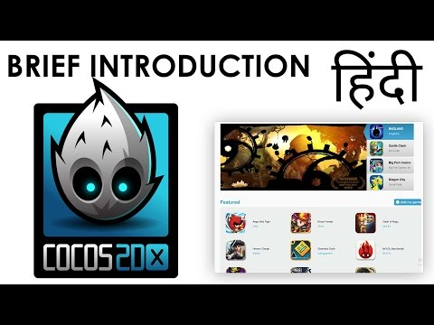 Cocos2d-x v3.12 Brief Introduction in Hindi | Urdu