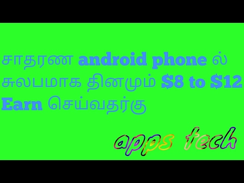 Earn money with android Mobile