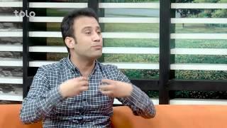 Download بامداد خوش - جمشید رسا - ۳۰-۰۵-۲۰۱۷ - طلوع / Bamdad Khosh - Jamshid Rasa - 30-05-2017 - TOLO TV Video