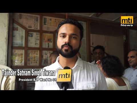 Meet your MP | BJP Malad Assembly | MTI NEWS |