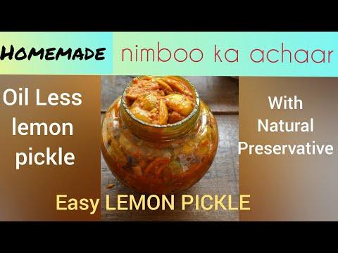 आसान नींबू अचार का नुस्खा Grandma recipe: How to make instant  Lemon Pickle / Nimboo ka Achaar.