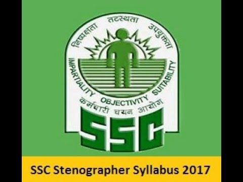 SSC Stenographer - Grade 'C' and 'D' Syllabus 2017