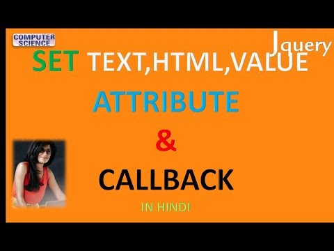 jQuery 8 SET TEXT HTML VALUE ATTRIBUTE CALLBACK IN HINDI