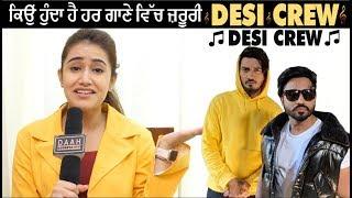 Kyun Hona Chahida har Gaane de vich Desi Crew- Desi Crew | Tanishq Kaur  | Interview | DAAH Films