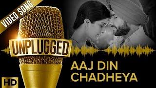 Saif Ali Khan | Aaj Din Chadheya UNPLUGGED | Pritam feat. Harshdeep Kaur & Irshad Kamil