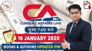 Current Affairs Live at 7:00 am | By Ankit Mahendras | 16 Jan 2020 | SBI, SSC, Railway, IBPS