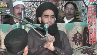 Allama Farooq Ul Hassan Mehfil E Milad E Mustafa Balay Wala Gujranwala