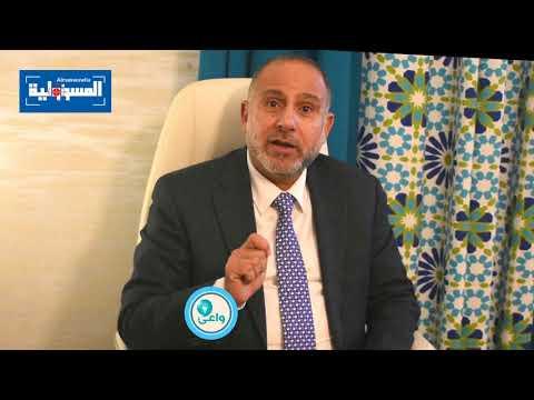 02- برنامج المسؤولية للدكتور / محمد المهدي ( الحلقة الأولي )