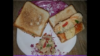 Snack For Kids (Lunch Box) Recipe
