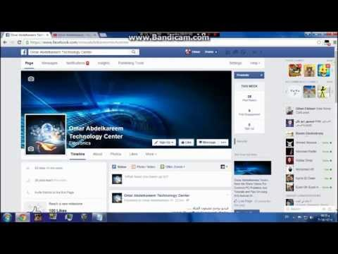 How To Get Notifications From a Page You Like On Facebook [PC Version Only]