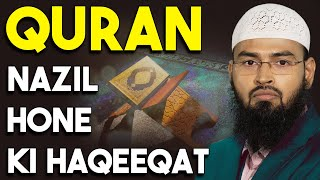 Shab e Qadr Me Quran Nazil Hua Laikin Hum Jante Hai Ki Quran To 23 Saal Me Utra Isko Kaise Samjhe
