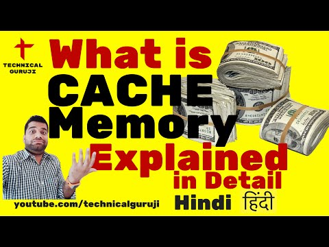 [Hindi/Urdu] What is Cache Memory? Explained in Detail