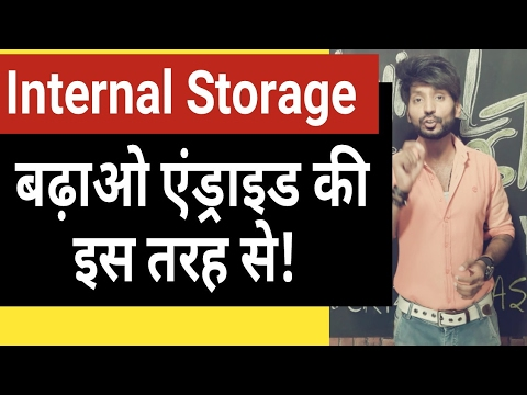 2 ways to Increase Android INTERNAL STORAGE 2017 |NON ROOT