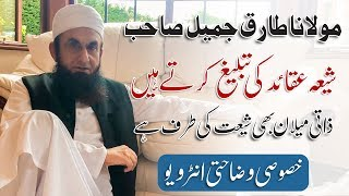 Interview | Molana Tariq Jameel | Clarification about Misunderstanding of his Clips 29-07-2018