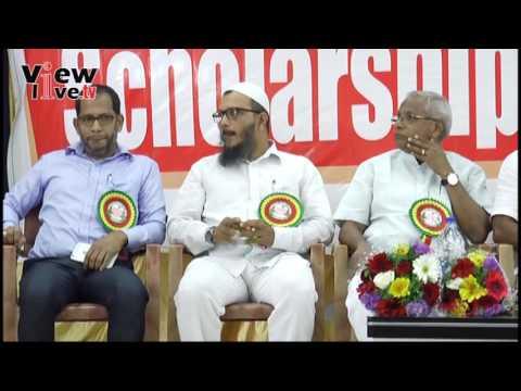 PFI karnataka Scholarship- 2016-17 Distribution Program
