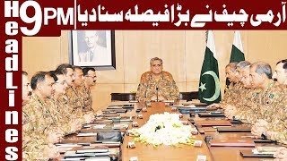 Army Chief chairs Corps Commanders Conference - Headlines & Bulletin 9 PM - 11 April 2018 - Express
