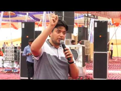 Meditate On Blood And Name Of Jesus- Secret To Success by Apostle Ankur Narula