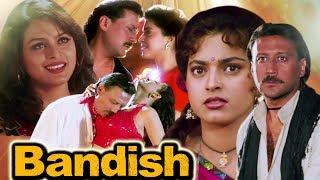 Bandish Full Movie | Jackie Shroff Hindi Action Movie | Juhi Chawla | Bollywood Action Movie