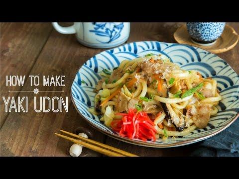 How To Make Yaki Udon (Stir Fried Udon Noodles) (Recipe) 焼きうどんの作り方 (レシピ)