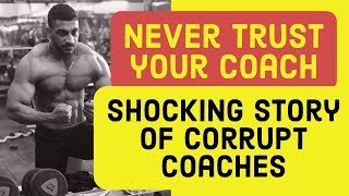 Never trust your coach | Shocking Story of Corrupt Coaches