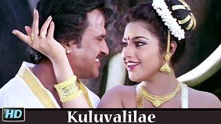 Kuluvalilae | Superstar Rajinikanth, Meena | A R Rahman | Muthu (1995) Tamil Video Song