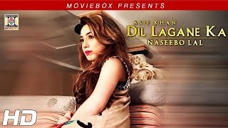 DIL LAGANE KA - OFFICIAL VIDEO - ASIF KHAN & NASEEBO LAL