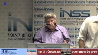שבע הקושיות של מהלך צבאי באיראן