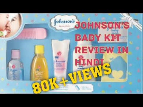 Johnson's Baby kit Review in Hindi