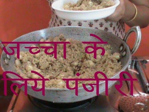 How to Prepare Panjiri For Post Delivery Moms