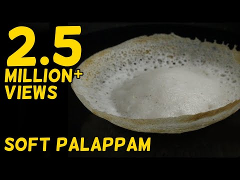 How To Make Soft Palappam with out yeast  / Kerala Appam