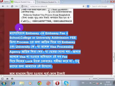 Malaysia Student Visa Process From Bangladesh (www malaysiavisa adnan tk)