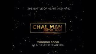 Movie Preview | Chal Man Jeetva Jaiye