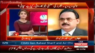 Funny Altaf Hussain Saying a Very Long Salam to News Anchor on Express News.
