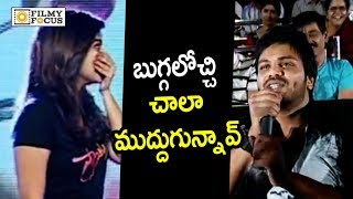 Manchu Manoj Shocking Comments on Colors Swathi : Unseen Video - Filmyfocus.com