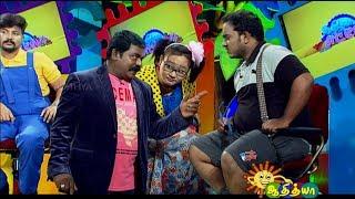 இது என்னங்கடா Womens பிரின்ட் - Adithya Chutties   AdithyaTV
