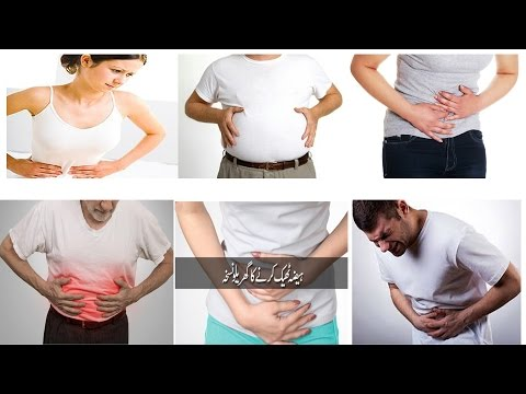 How to Stop Loose Motion| Home Remedies for Stomach Aches| Heza Ka Ilaj| Vomiting Home Remedies