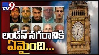 UK knife  crime rises by 8% as London Mayor blames 'austerity' - TV9
