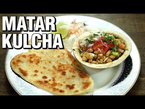 Delhi Style Matar Kulcha  - How To Make Matar Kulcha At Home - Indian Culinary League - Varun