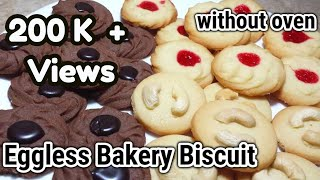 Eggless Bakery Biscuits_How to make perfect Eggless biscuit at home_without oven bakery biscuits