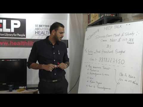 Short HELP Talk: CRACK NEET & IIT-JEE-PHYSICS !!! EXPERT ADVICE by Prof. Prashant Singhal