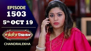 CHANDRALEKHA Serial | Episode 1503 | 5th Oct 2019 | Shwetha | Dhanush | Nagasri | Arun | Shyam