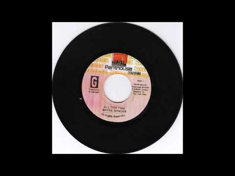 Mud Up Riddim Mix Lovers Edition (80-90s) Wayne Wonder,Ghost