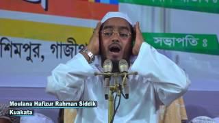 Moulana Hafizur Raman Siddik (Part 4 of 4)