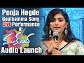 Pooja Hegde Singing Gopikamma Song Live Performance Mukunda